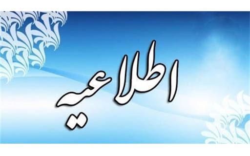تمدید خودکار کارت بازرگانی در استان خوزستان