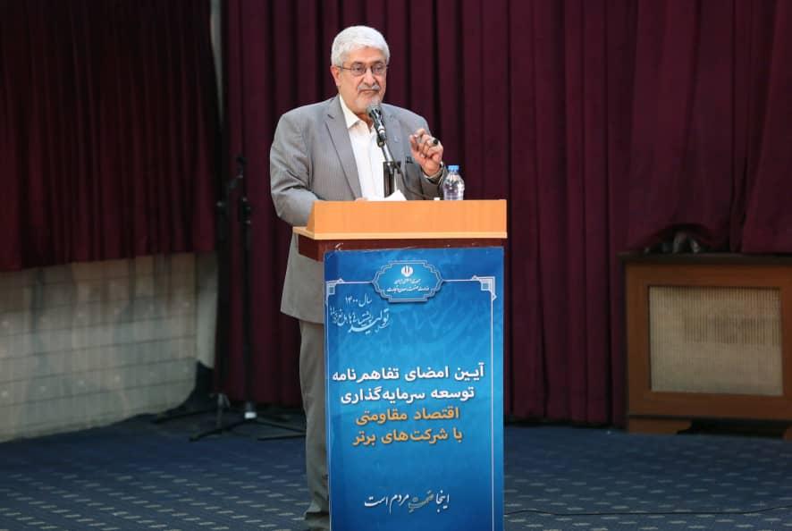 همت وزیر صمت در ورود شرکتهای بزرگ به عرصه اقتصاد مقاومتی/ دعوت از هموطنان خارج از کشور برای سرمایهگذاری در ایران